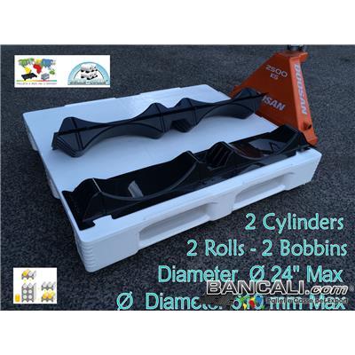 D65C48-2YA122 - Porta Bobine in Plastica PET con 2 Culle per 2 Bobine da Diametro 450 a Ø 650 mm. Selle per Rotoli Sovrapponibili L.1120 mm Larg. 230 mm Peso Tara: Gr. 500